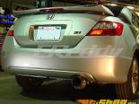 Greddy RS Выхлоп выхлоп Honda Civic Si Coupe 06-09