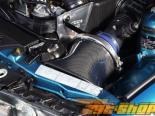 Gruppe M Ram Air Intake System BMW E36 M3 94-01