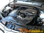 Gruppe M Ram Air Intake System BMW E81 E82 E87 135i 08+