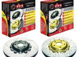 DBA 2 части передний  тормозной тормозные диски Nissan 370Z & Infiniti G37