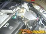ARC Super Induction Box Nissan 350Z / Infiniti G35
