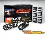 Eibach Pro комплект пружины для Infiniti G35 Coupe & седан