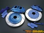 Endless Racing 6 передний  / Racing 4 задний Set Street Compound Nissan 350z/G35