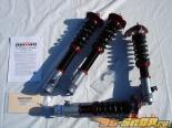 Megan Racing Street Series Coilover комплект: Subaru Impreza WRX / STI 02-06 (32 Way Adjustable)