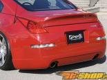 Накладка на задний бампер INGS LX Sport на Nissan 350Z 9|05+