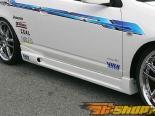 Пластиковый обвес по кругу INGS N-Spec для Acura RSX 9|04+
