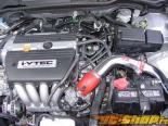 Injen Cold Air Intake Honda Accord 4cyl (LEV motor only) 03-04