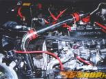 Injen Short Ram Intake Honda Civic CX/DX/LX 96-00