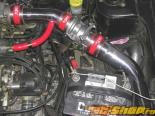 Injen Cold Air Intake Polished Nissan Sentra / 200SX 2.0L 97-99