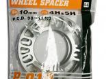 Kics универсальный Plate Spacers - 10mm