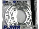 Kics универсальный Plate Spacers - 8mm