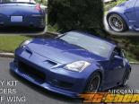 Аэродинамический Обвес на Nissan 350Z 2003-2006