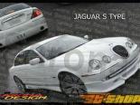 Аэродинамический Обвес на Jaguar S Type 2000-2005