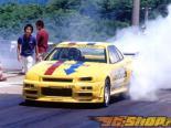 Задний бампер для Chevrolet Malibu 1997-2003 MAXIM