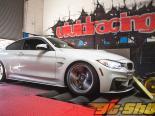 VR Tuned ECU Flash Tune BMW M4 F82 15+