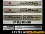 Mugen Двери Sill Garnish Set - Honda Civic 06+