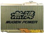 Mugen Radiator - Honda S2000 00-03