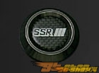 SSR SP2R Center Cap