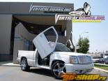 Ламбо двери Bolt-On на Chevrolet Silverado 1999-2002