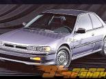 Пороги на Honda Accord 1990-1993 VFiber