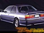 Спойлер на Honda Accord 1990-1993 60-LED Lamp
