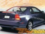 Пороги на Honda Prelude 1992-1996 VFiber