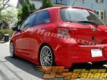 Накладка на здний бампер для Toyota Yaris 2006-2009