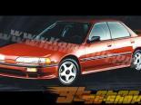 Пороги для Acura Integra 1990-1991 VFiber