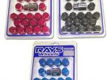 Rays Engineering Lug Nuts - Anodized Чёрный