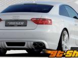 Rieger Левый Side Skirt w/ Air Intake Audi A5 & S5 B8 08-12