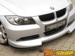Накладки по кругу Rieger для BMW E90 седан 06-08