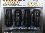 Muteki SR48 Диски Locks - Чёрный (Open Ended)