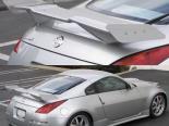 Алюминиевый наконечники спойлера Stillen Type2 для Nissan 350Z 2003-2005