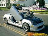 Ламбо двери Bolt-On для Toyota MRS 2000-2005