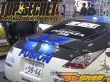 Пластиковый спойлер Secret Type 2 для Nissan 350Z