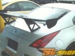 Пластиковый спойлер Secret GT-II для Nissan 350Z