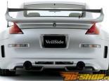 Карбоновый и пластиковый спойлер Veilside Version 3 для Nissan 350Z Z33 2003-2008