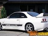 Задний бампер Veilside CI на Nissan Skyline R33 GTR 95-98