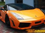 Передний бампер Veilside Premier для Lamborghini Gallardo 03+