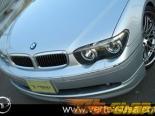 Губа на передний бампер Vertex Vertice для BMW 7 Series E65|E66 02-05|27|05