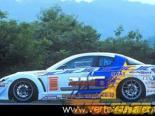 Пороги Vertex Lang для Mazda RX-8 03+