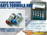 VOLK Racing Formula Lug Nuts - Красный