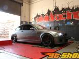 VR Tuned ECU Flash Tune BMW M3 E46 3.2L CSL 04-06