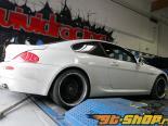 VR Tuned ECU Flash Tune BMW M6 E63 V10 06-10