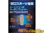 Zerosports Car Air Conditioner Карбон Filter Subaru WRX STI 02-07