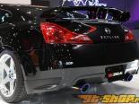 Задний бампер Zele Performance GT для Infiniti G37 08+
