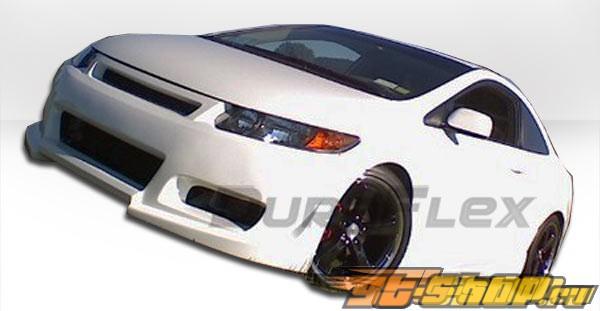 2006-2009 Honda Civic 2dr TR-N Kit