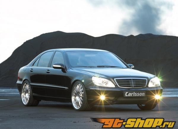 Аэродинамический обвес Carlsson для Mercedes-Benz S-class W220 02-05