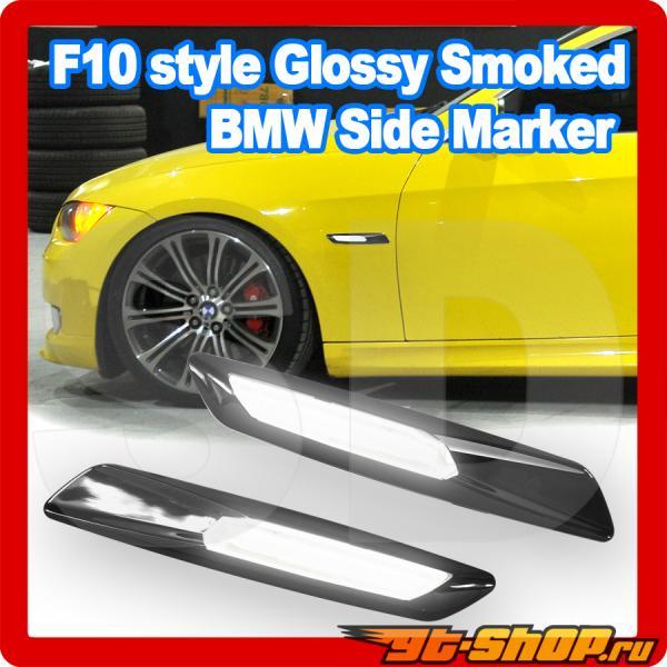 Поворотники для BMW 5 Series E60 04-10 Diamond F10 look Белый Glossy Чёрный