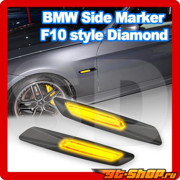Поворотники для BMW 5 Series E60 04-10 diamond F10 look amber Matt Чёрный